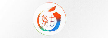 Link tải Pangu 1.2 - công cụ jailbreak iOS 9 nâng cao