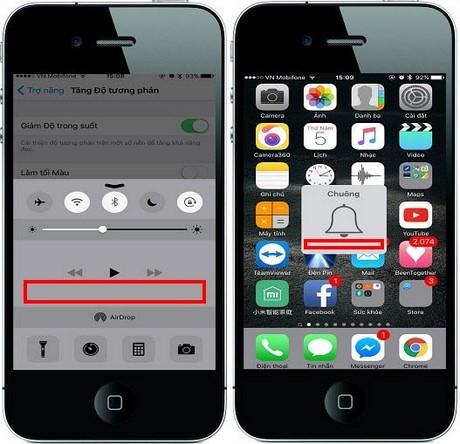 iphone mat volume