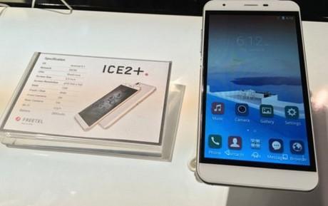 Bật tiết kiệm pin trên Freetel ICE 2 Plus, sử dụng Trình Tiết Kiệm Pin